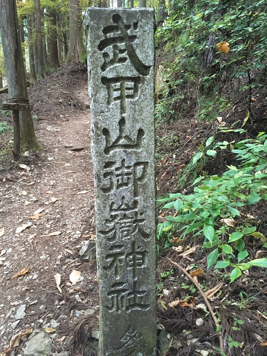 威厳ある武甲山の石