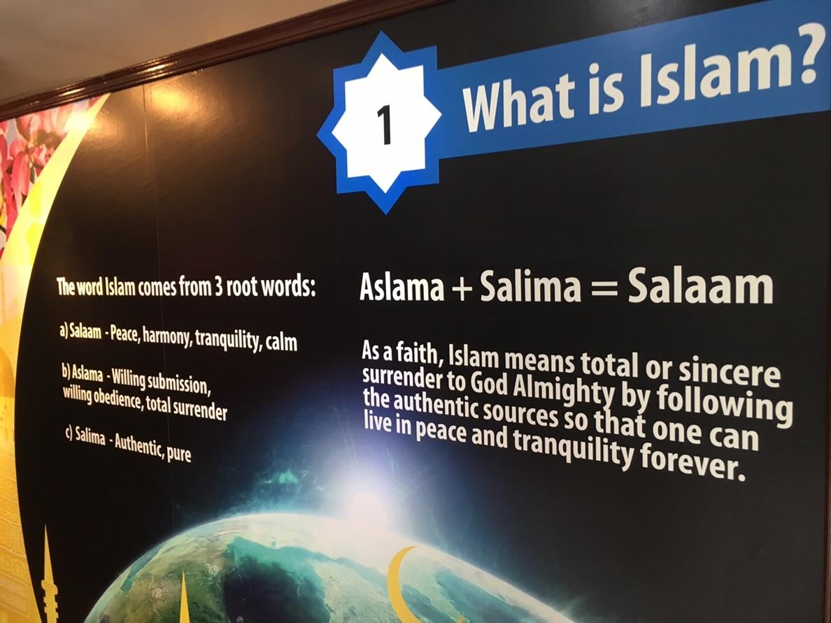 イスラム教お勉強