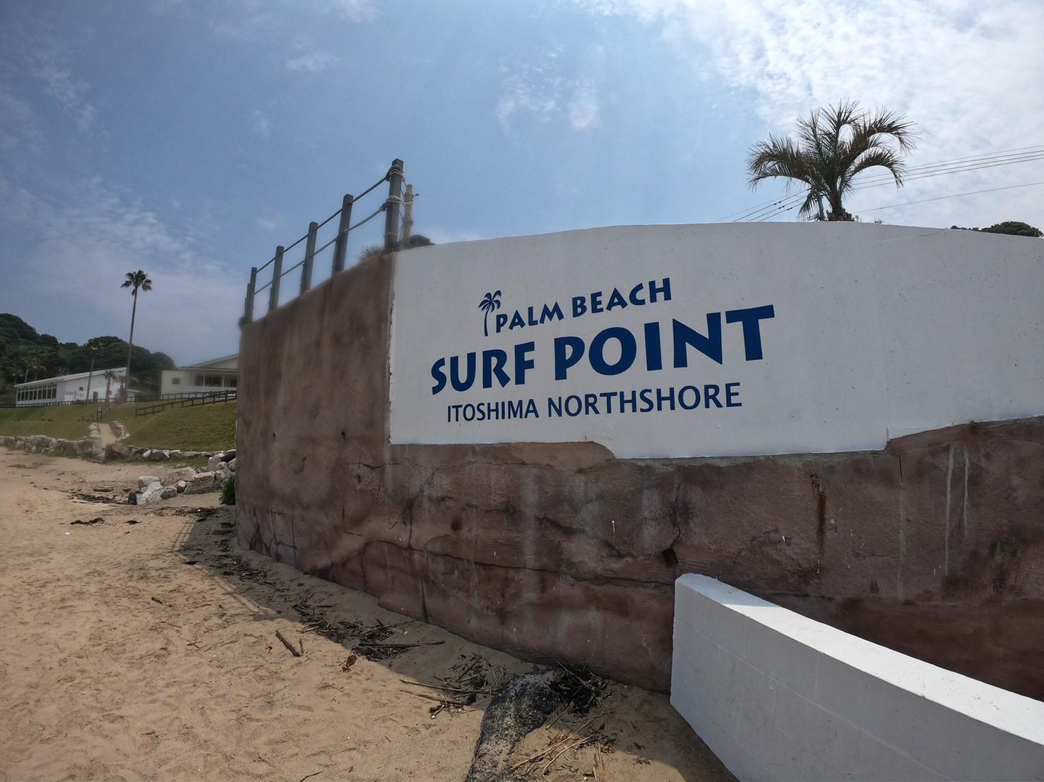 パームビーチのレストラン