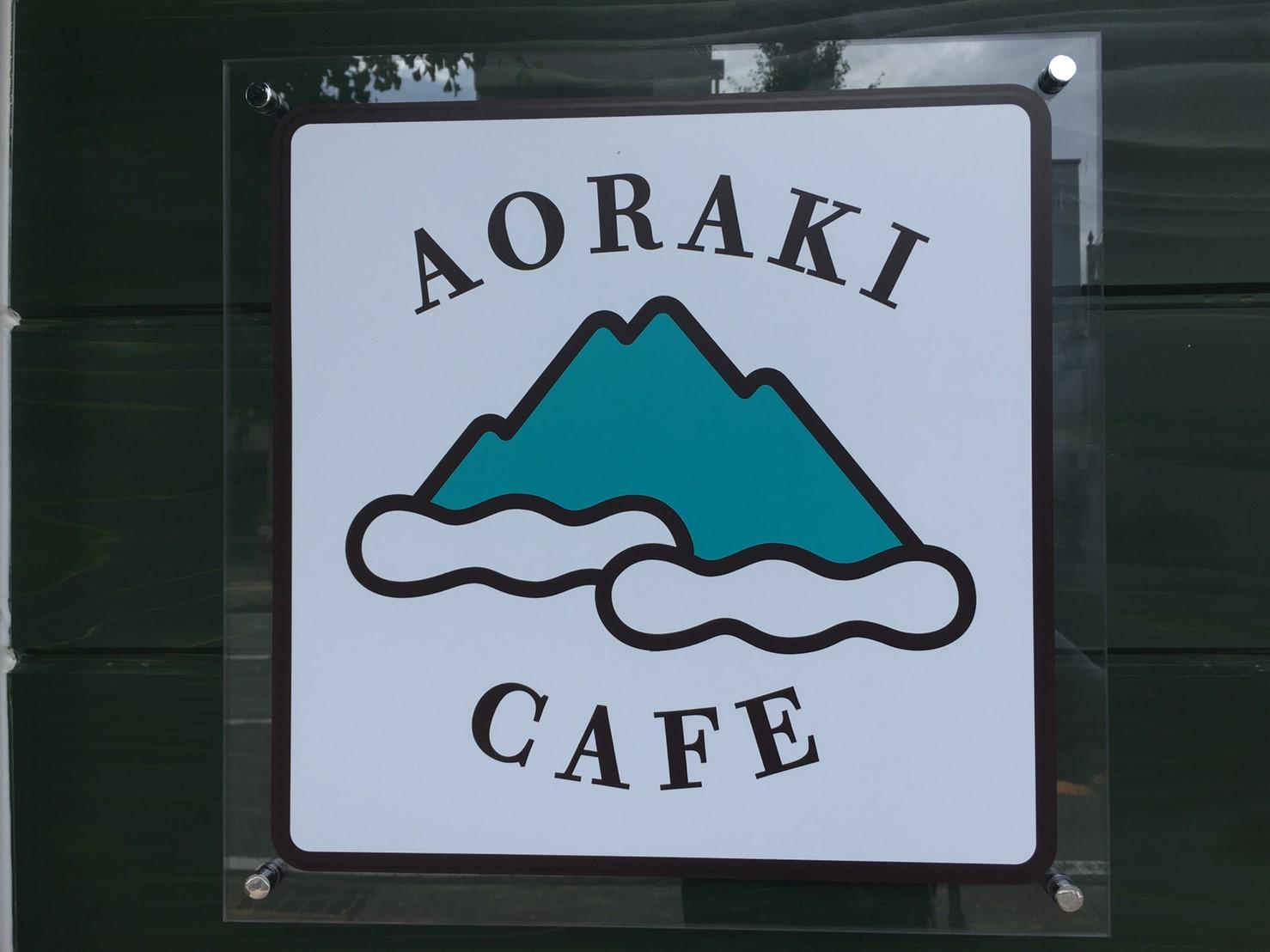 AORAKI CAFE