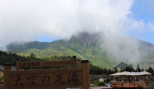 【群馬 日光白根山】群馬県で一番高い山に登頂!