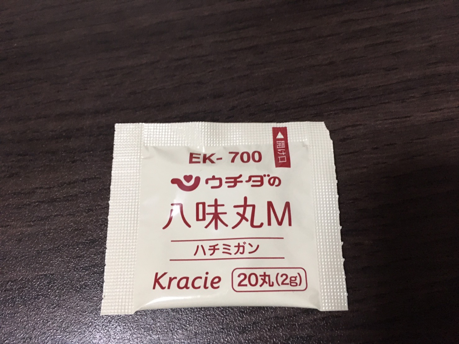 八味丸_包装