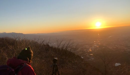 【群馬県 水沢山】2020年元旦 ご来光を望む、初日の出登山