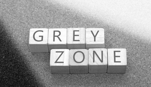 限りなく定型に近いグレーゾーンだけど、めでたく発達障害の診断をもらいました