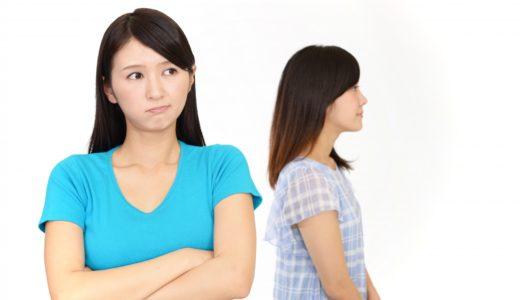 嫉妬して張り合ってくる女性に振り回されない思考法