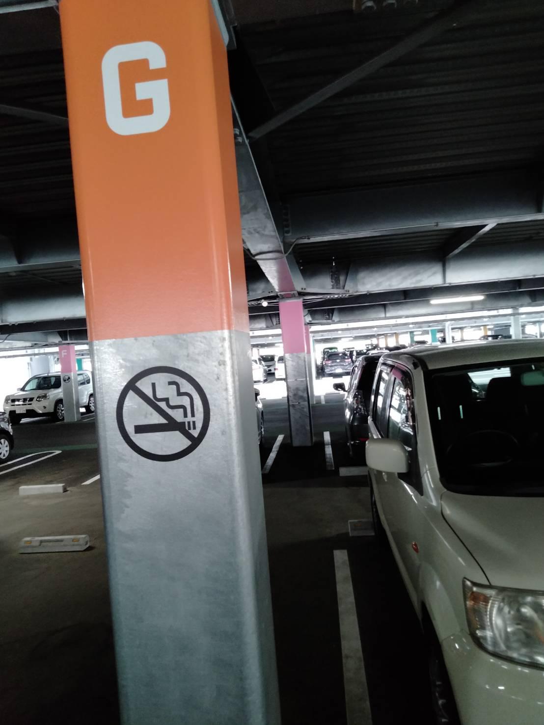 Gメッセ駐車場